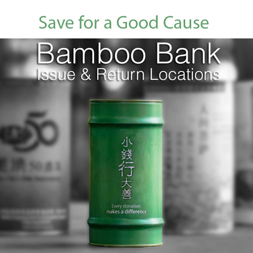 Save for a Good Cause - Bamboo Bank Issue and Return Locations