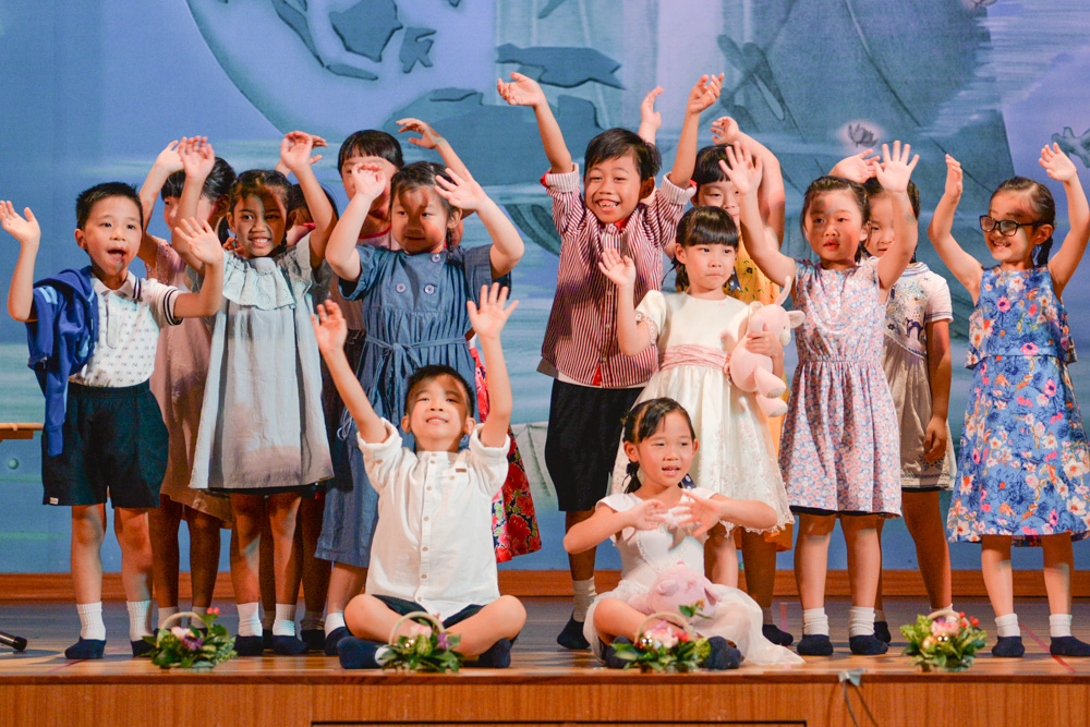 Great Love PreSchool Graduation Ceremony 2018
