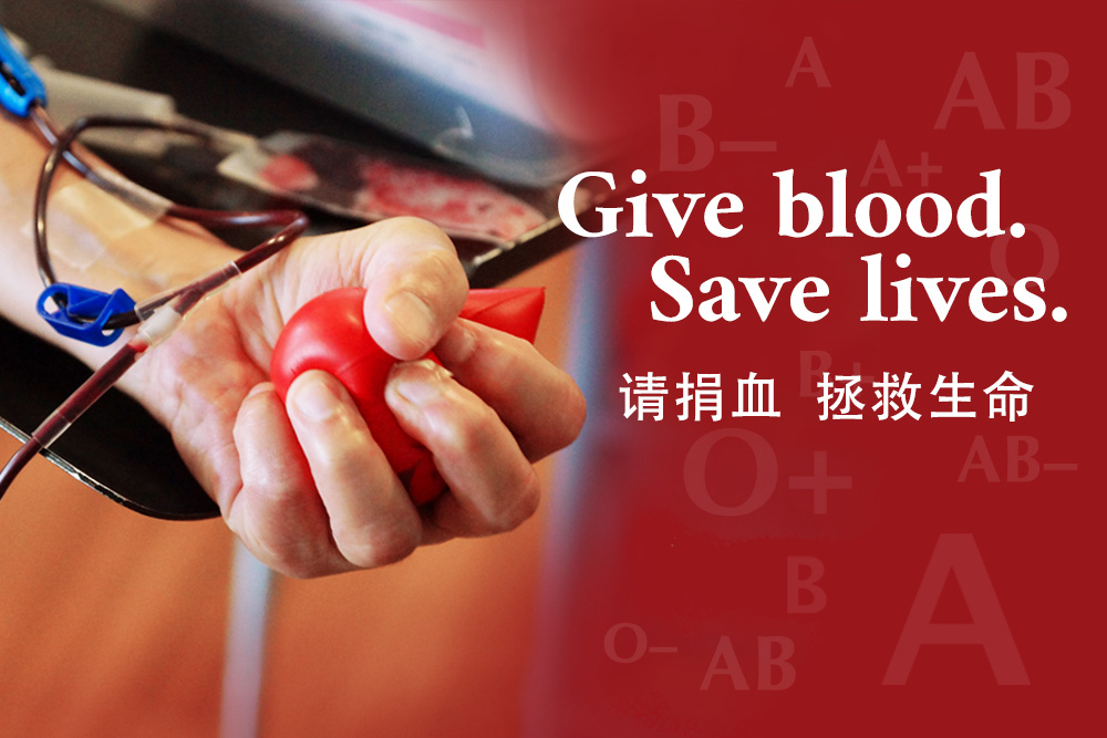 Blood Donation Drive @ Jing Si Hall