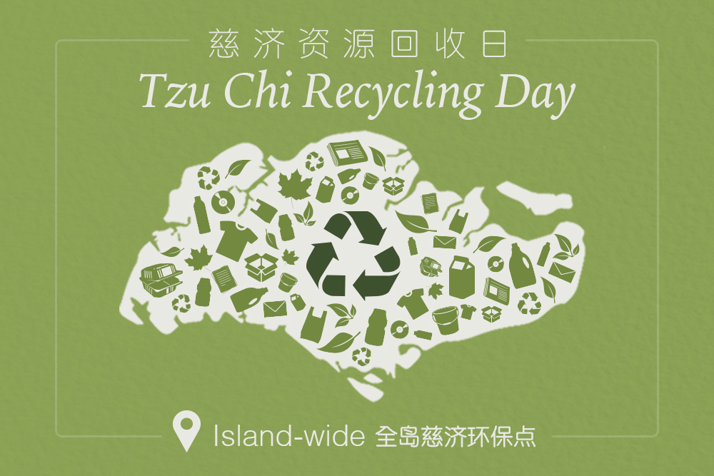 Tzu Chi Recycling Day