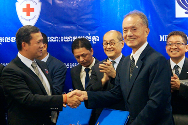 Tzu Chi and TYDA Cambodia Sign MOU on Medical Aid