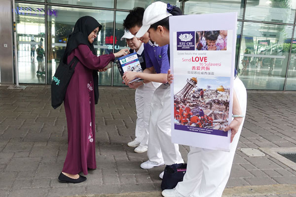 Tzu Chi Launches Fundraising Campaign for Disaster-Stricken Sulawesi