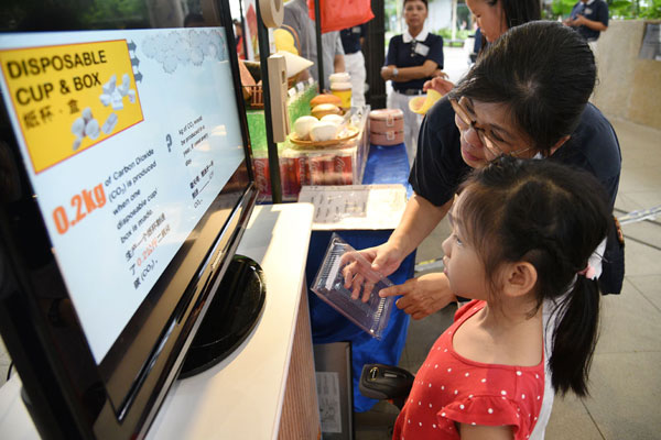 Tzu Chi's First Eco Awareness Carnival in Singapore