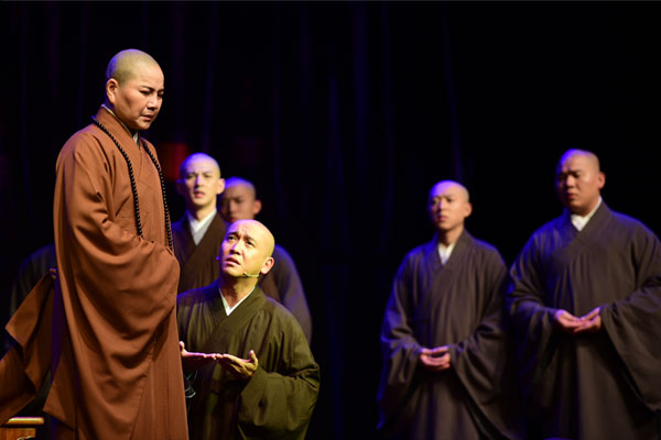 "A Moving Charity Performance—""Do Not Be the Last Bearer of the Dharma"""