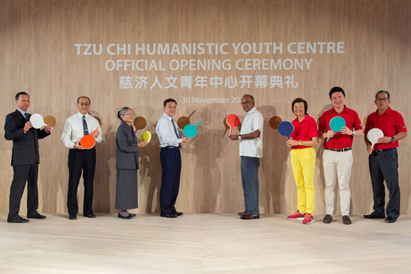 "Tzu Chi Humanistic Youth Centre — ""For YOUth, by Youth"""