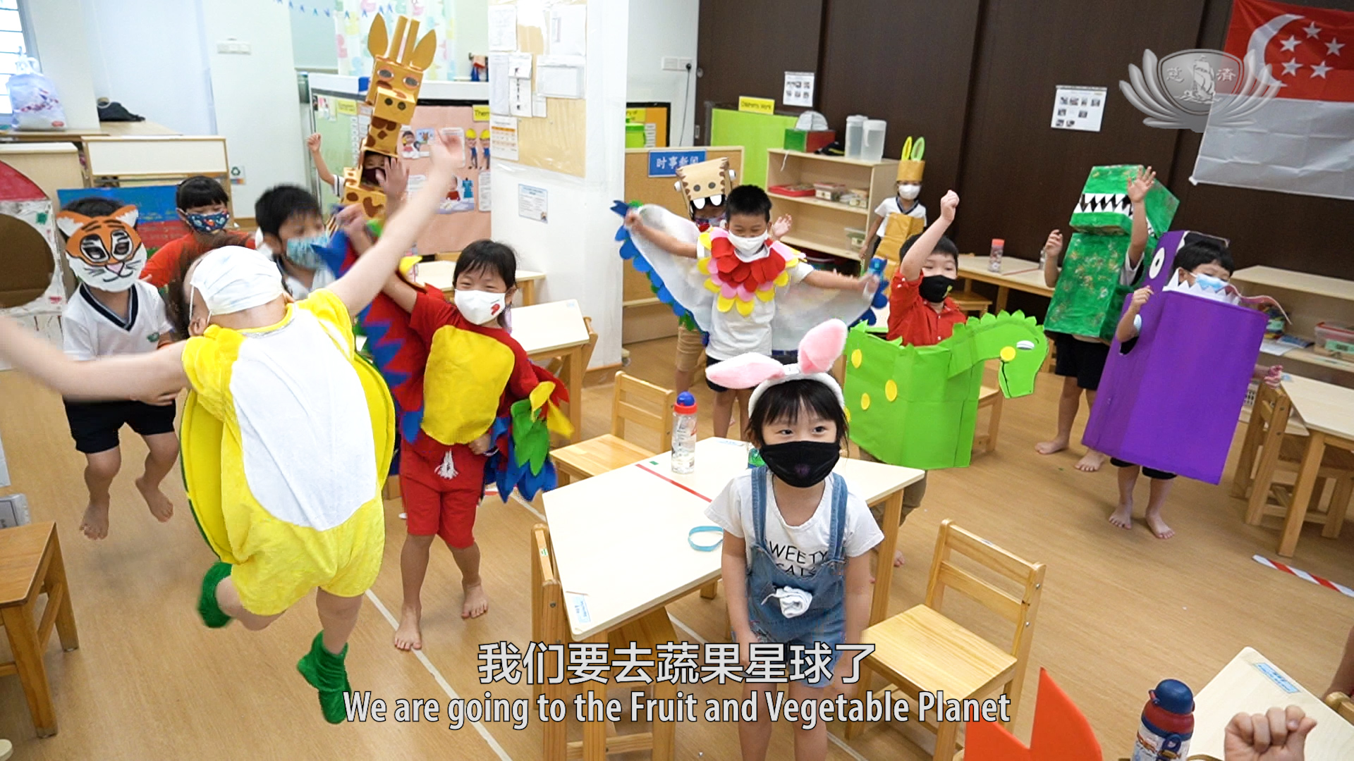 "Children learn to love and respect all lives at ""Fruit & Vegetable Planet"""