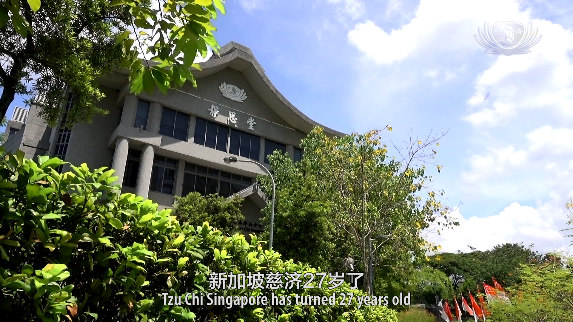 Tzu Chi Singapore celebrates 27th Anniversary across the island