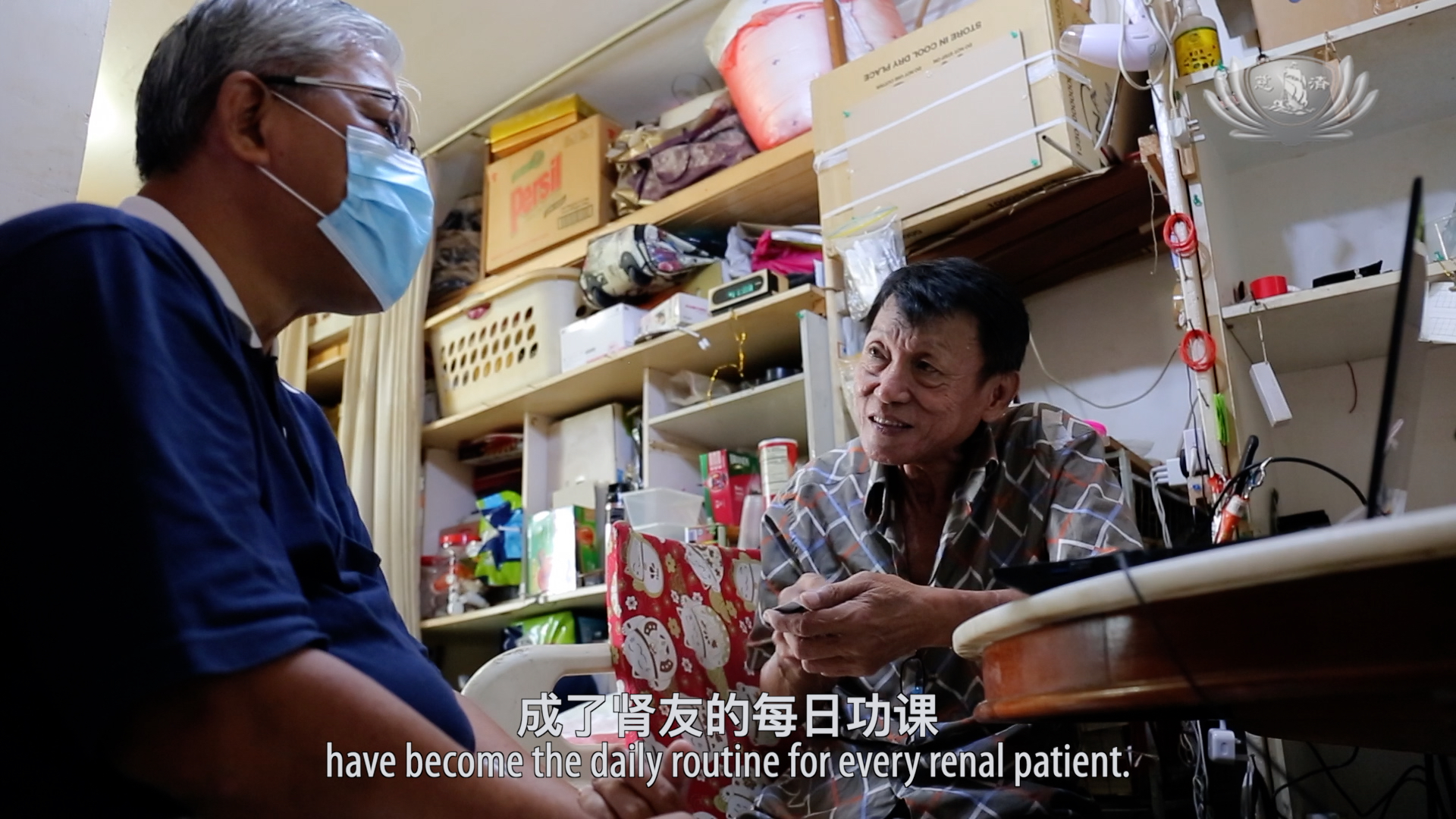 Tzu Chi sets up special group to deepen care for renal patients